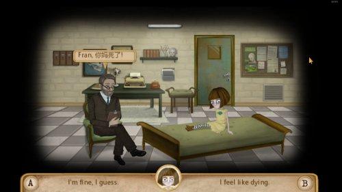 《弗兰的悲惨之旅》游戏截图