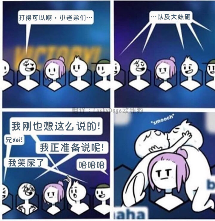 男留 ID,女自强(原作者不详)